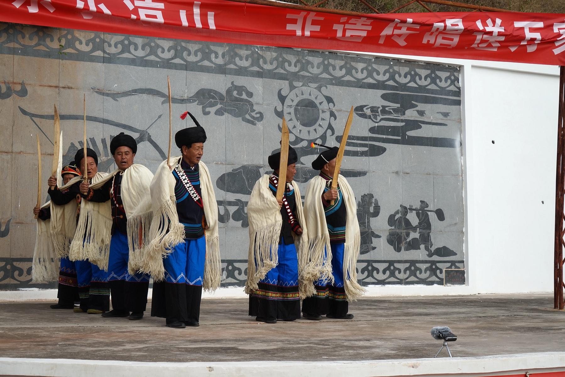 压缩 省级非物质文化遗产项目:彝族史诗《阿鲁举热》11.jpg